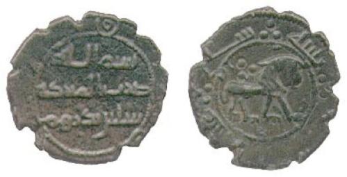 A coin of al-Mubarak (Balkh)