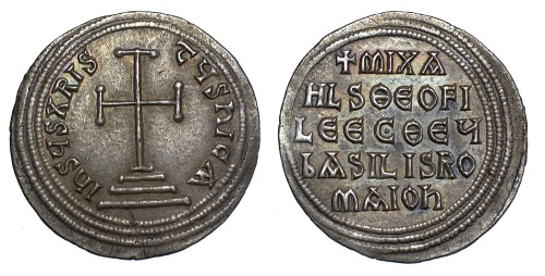 Silver miliaresion of Emperors Michael II and Theophilus struck in Constantinople between 821 and 829, Barber Institute of Fine Arts B4661