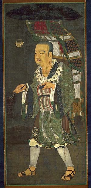 A fourteenth-century Japanese depiction of seventh-century Buddhist pilgrim Xuanzang