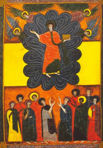 Page of the Facundus Beatus, Madrid, Biblioteca Nacional, MS. Vit. 14.2, made 1047, fo. 43v