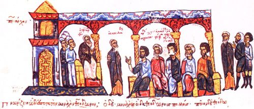 Patriarch Photios of Constantinople being interrogated by a panel of ecclesiastics, from the Madrid manuscript of the Chronicle of John Skylitzes