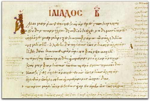 Venice, Biblioteca Marciana, Codex Marcianus Graecus 822