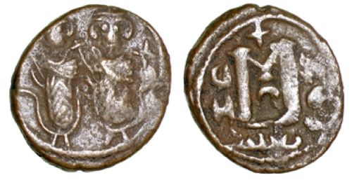 Forty-nummi coin of an unknown issuer at Heliopolis (Baalbek), signed in both Greek and Arabic, of uncertain date, Barber Institute of Fine Arts A-B19