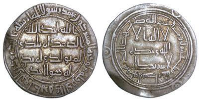 Silver dirham struck at Wasit in AD 734/735, Barber Institute of Fine Arts A-B73
