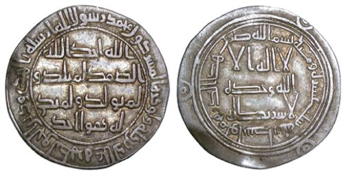 Silver dirham of Caliph Hisham struck at Wasit in 734/35, Barber Institute of Fine Arts A-B73