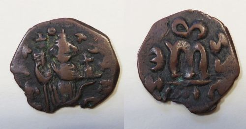 'Derivative Arab-Byzantine coin of uncertain mint and date