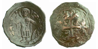 Anonymous copper stamenon struck in Thessaloniki around 1320, Barber Institute of Fine Arts B6534