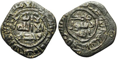 Copper-alloy fals of the unlocated al-Andalus mint
