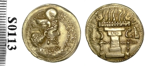A gold dinar of Shahanshah Vahran IV struck at an uncertain mint between 388 and 399, Barber Institute of Fine Arts S0113