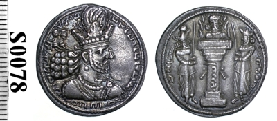 Silver drachm of Shahanshah Shapur II struck at an uncertain mint in 309-379, Barber Institute of Fine Arts S0078