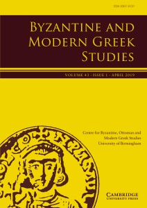 Cover of the April 2019 issue of Byzantine and Modern Greek Studies
