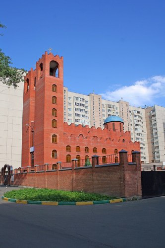 St Mary's Assyrian Church, Moscow
