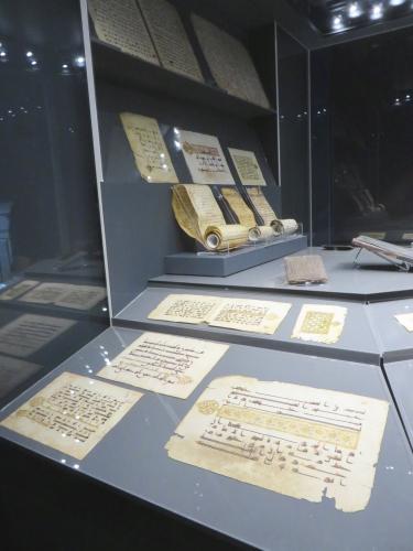 'Abbāsid prayer scrolls in the İstanbul Arkeoloji Müzeleri