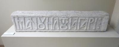 Fourteenth-century Byzantine inscription in the İstanbul Arkeoloji Müzeleri