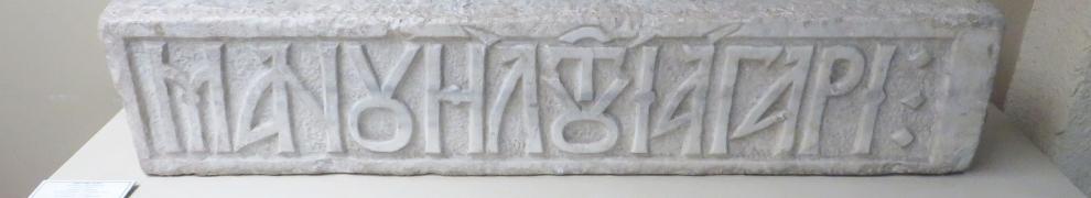 Fourteenth-century Byzantine inscription in the