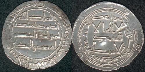 Silver dirham of Emir Hisham I struck in al-Andalus in AD 802-803, Tonegawa 187x1