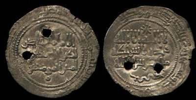 Double-pierced silver dirham of 'Abd al-Rahman III al-Nasir struck in al-Andalus in AD 930–31, Tonegawa Collection 3b