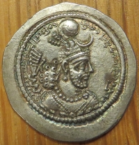 Obverse of ilver drachm of Shahanshah Yazdgerd I struck between 399 and 420 AD, Leeds, Brotherton Library, Thackray Collection uncatalogued