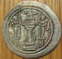 Reverse of silver drachm of Shahanshah Yazdgerd I struck between 399 and 420 AD, Leeds, Brotherton Library, Thackray Collection uncatalogued