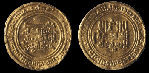 Gold dinar of Caliph 'Abd al-Raḥmān III al-Nasir struck in al-Andalus in AD 929-930, Tonegawa Collection 6871
