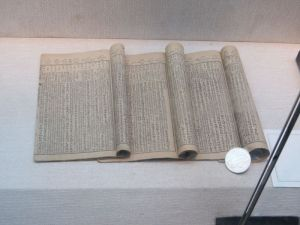 Scrolls on display in the Gāo shì dà yuàn, Xí'án