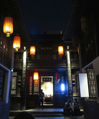 Lights in the central space of the Gāo shì dà yuàn, Xíán