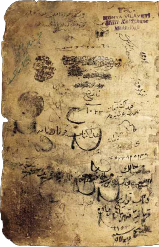 First page of the manuscript of the History of the Karamanids